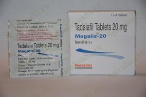 Megalis-20